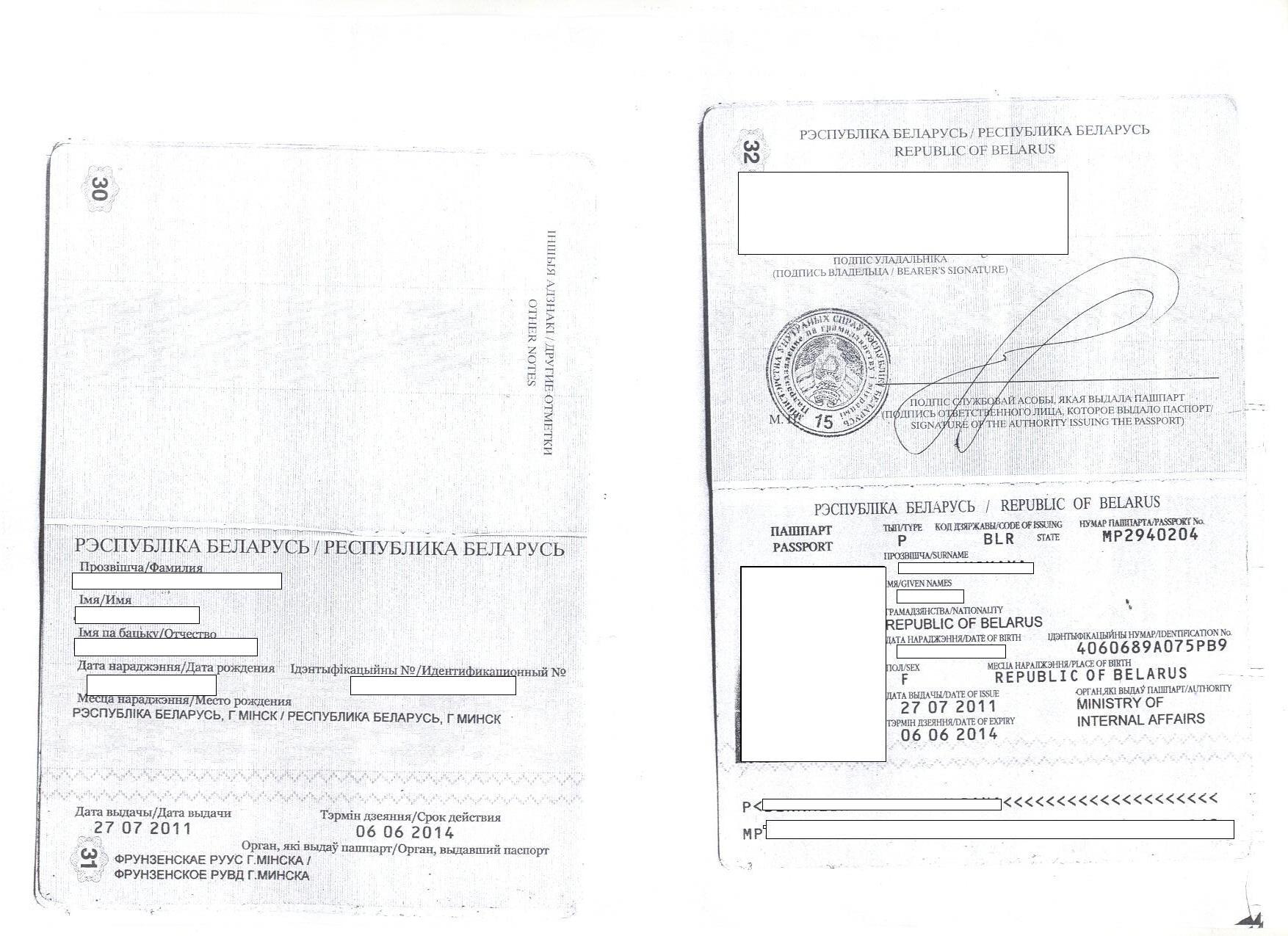 h бланк справки зарплаты за 3 месяца